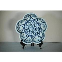 Chinese  blue  and  white  plum  flower  shape #2393651