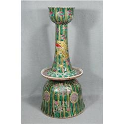 Chinese Famille Rose Porcelain Candle Holder   #2393653