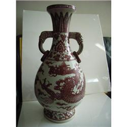 Chinese   porcelain vase #2393655