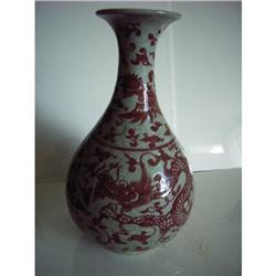 Chinese   porcelain vase #2393657