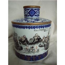 chinese porcelain jar #2393661