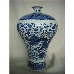 chinese porcelain vase #2393663