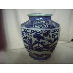 chinese porcelain jar #2393667