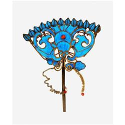 19C Chinese Kingfisher Feather Hair Pin  #2394093