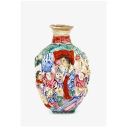 Chinese Relief Famille Rose Snuff Bottle Mk #2394097