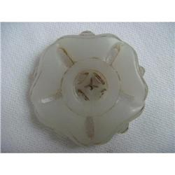 Chinese carved  jade Pendant  #2394150