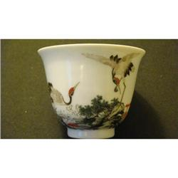 Chinese Famille Rose porcelain  cup #2394153