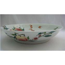 Chinese Famille Rose porcelain dish #2394159