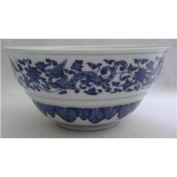 Chinese blue/white porcelain bowl #2394161