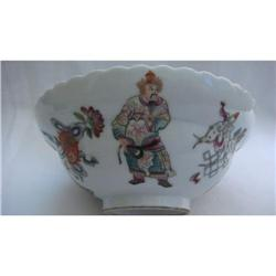 Chinese Famille Rose porcelain bowl #2394162