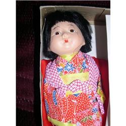 "7"" Early Japanese Baby Mint #2385075"