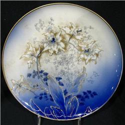 Royal Vienna Plate #2385452