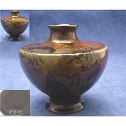 Vase of Birds #2385604