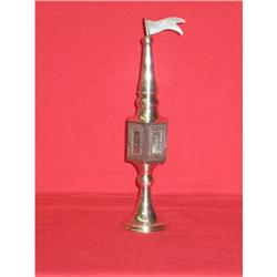 Sterling Silver Spice Tower (Judaica) #2385649