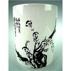 JAPAN  *  Contemporay Commemerative Porcelain. #2385652