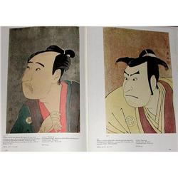 JAPANESE PRINTS AND DRAWINGS VEVER COLLECTION #2389940