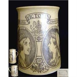 Doulton Lambeth Commeorative Jug (Queen #2389985