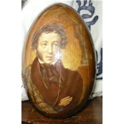 Vintage Russian Easter Egg Pushkin #2390368
