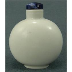 Antique Chinese White Porcelain Snuff Bottle #2390385