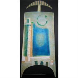 Chad artist Abdelkader Badoui 1997 #2390464