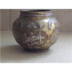 Brass and silver work antique Islamic vase #2353790