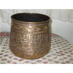 Copper and silver work antique big Islamic vase#2353801