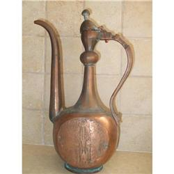 Antique Persian copper Water pitcher (Aftave) #2353805