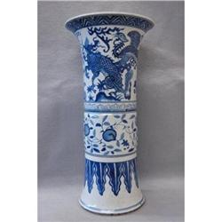 Chinese  Blue  and  White  Porcelain  Beaker #2353841