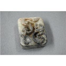 Carved  hardstone  pendant. #2353859