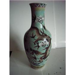 Chinese  porcelain vase #2353869
