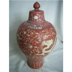 Chinese  porcelain vase #2353871