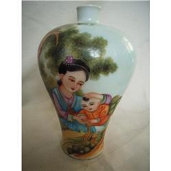 chinese porcelain vase #2353881
