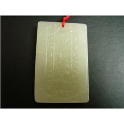chinese white jade #2353883