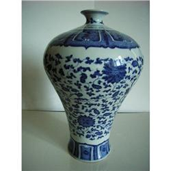chinese blue and white porcelain vase #2390746