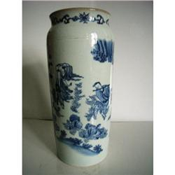 chinese blue and white porcelain vase #2390748