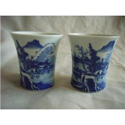 chinese porcelain cups #2390751