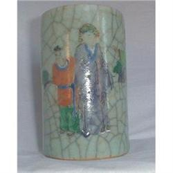 GE guan  BRUSH POT, FAMILLE VERTE,CHINA #2390875