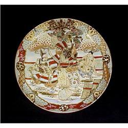 Antique Satsuma Bowl Charger Gold Enamel #2391314