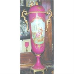 Decorative  Sevres   Urn with Gilt Mounts #2391389