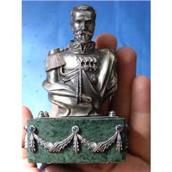 IMPERIAL RUSSIAN FABERGE BUST.NICHOLAS II #2391456