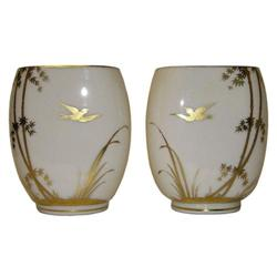 Pair White Opaline Glass Gilded Vases #2381590