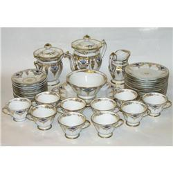 40-pc Paris Porcelain Coffee & Tea Service #2381605