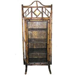 Asian Japanese Bamboo Vitrine Cabinet #2381740