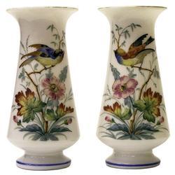 Pair Gilded Enamelled Opaline Glass Vases #2381862