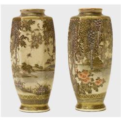 Pair of Small Japanese Satsuma Vases #2381865