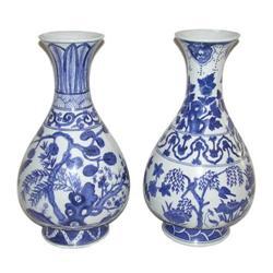 Pair Chinese Blue & White Porcelain Vases #2381902