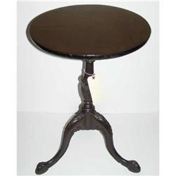 Georgian Style Mahogany Tripod Pedestal Table #2381981