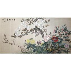 Japanese Floral Watercolor Painting on Silk #2382103