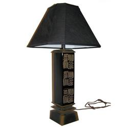 Mid-Century Modern Black & Gold Table Lamp #2382162