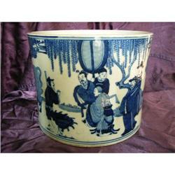 chinese pocerlain brushpot #2382226